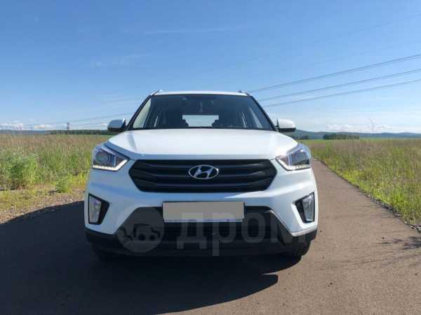 Hyundai Creta, 2018 год, 1 330 000 руб.