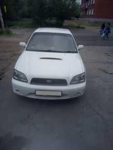 Омск Legacy B4 2002