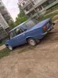 Лада 2106, 1991 год, 23 000 руб.
