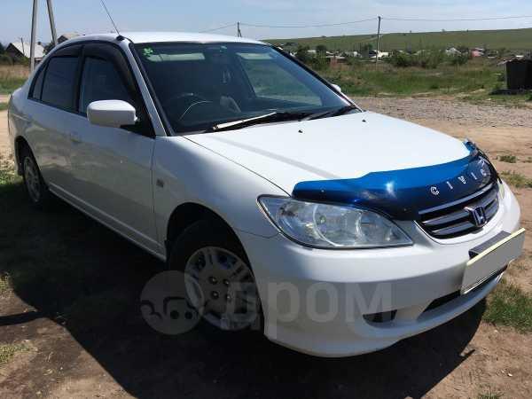 Honda Civic Ferio, 2006 год, 373 000 руб.