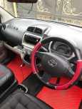 Toyota Passo, 2005 год, 245 000 руб.