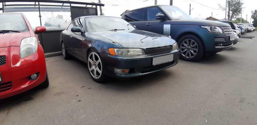 Toyota Mark II, 1993 год, 380 000 руб.