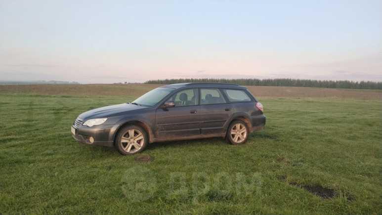 Subaru Outback, 2008 год, 650 000 руб.