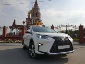 Курган RAV4 2017