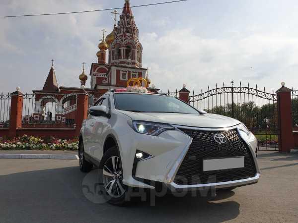 Toyota RAV4, 2017 год, 1 789 000 руб.