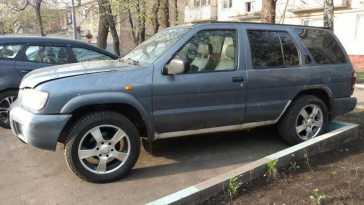 Москва Pathfinder 1999