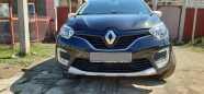 Renault Kaptur, 2019 год, 1 050 000 руб.