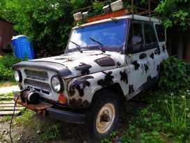 Пермь 469 2001
