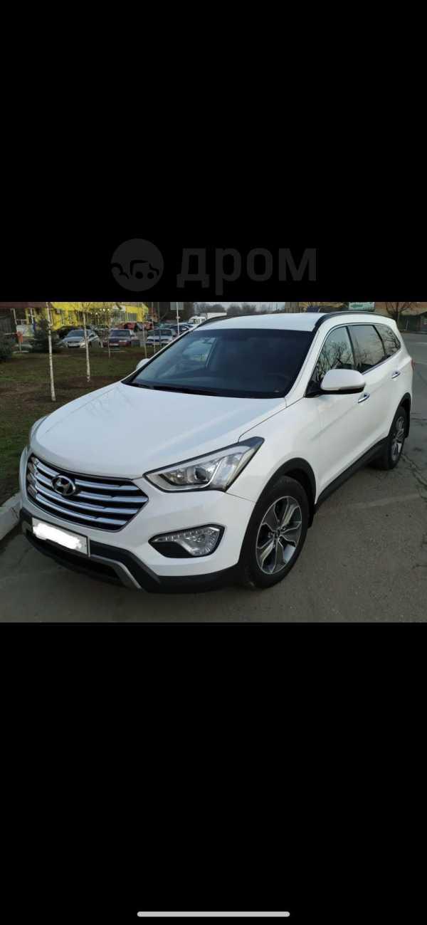 Hyundai Grand Santa Fe, 2014 год, 1 300 000 руб.
