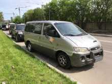 Москва Starex 2002
