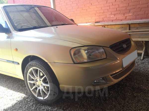 Hyundai Accent, 2006 год, 225 000 руб.