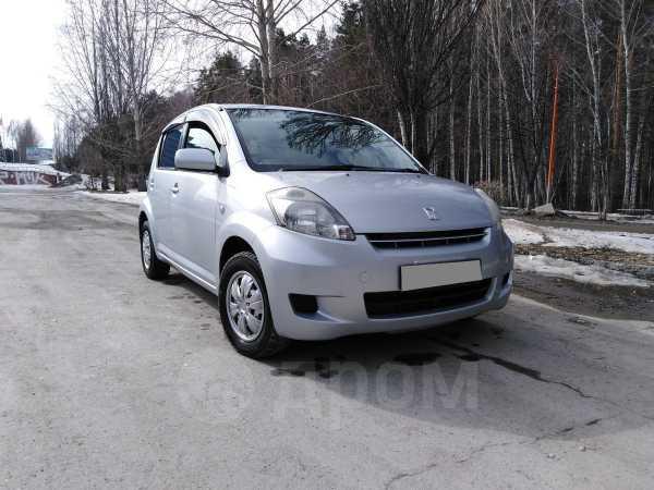 Toyota Passo, 2009 год, 315 000 руб.