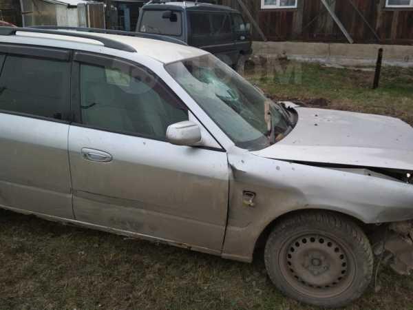 Mazda Capella, 2001 год, 65 000 руб.