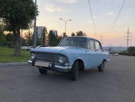Красноярск 412 1978