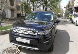 Ставрополь Discovery Sport