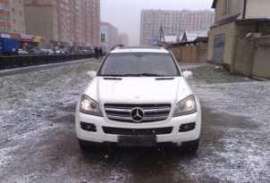Ставрополь GL-Class 2008