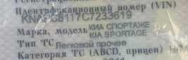 Kia Sportage, 2011 год, 620 000 руб.