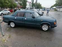 Волгоград 3110 Волга 1999