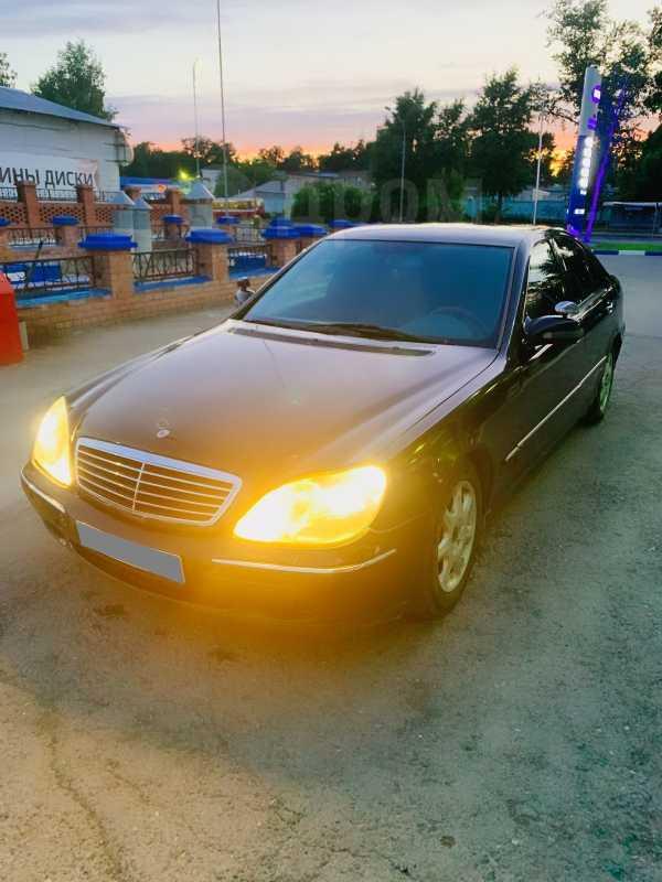 Mercedes-Benz S-Class, 1999 год, 270 000 руб.