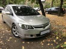 Казань Civic 2006