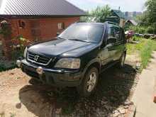 Саранск CR-V 1998