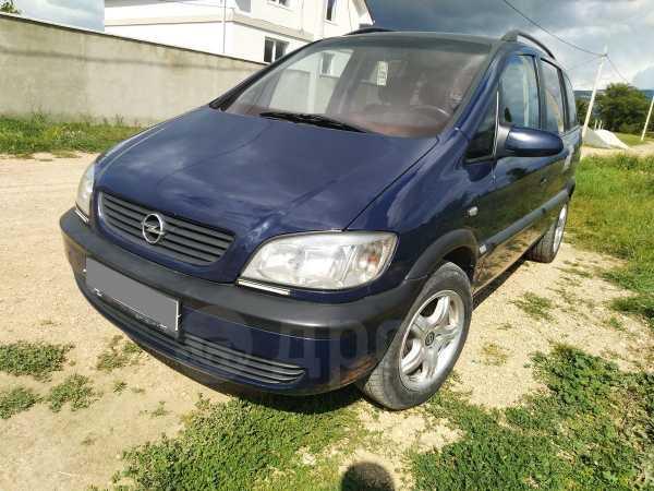 Opel Zafira, 2001 год, 275 000 руб.