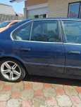 BMW 5-Series, 1990 год, 87 000 руб.