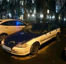 Москва Civic 1994