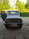 УАЗ 3151, 2001 год, 110 000 руб.