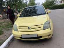 Ульяновск ist 2003