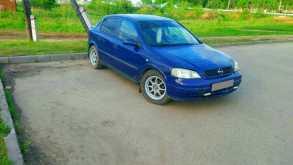 Кинешма Astra 2001