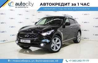 Новосибирск FX37 2011