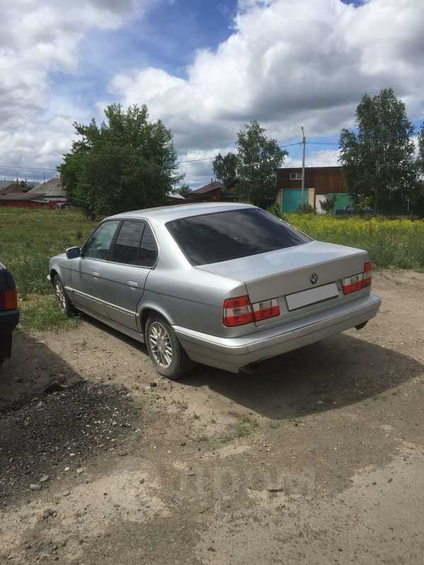 BMW 5-Series, 1992 год, 80 000 руб.