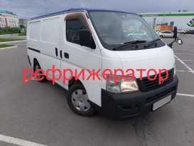 Хабаровск Caravan 2002