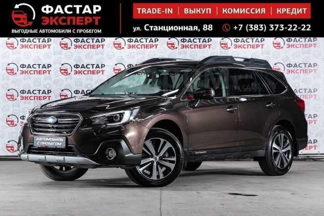 Subaru Outback, 2019 год, 2 999 000 руб.
