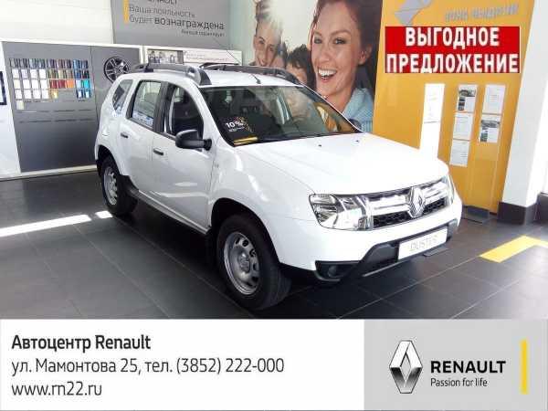 Renault Duster, 2020 год, 1 059 480 руб.