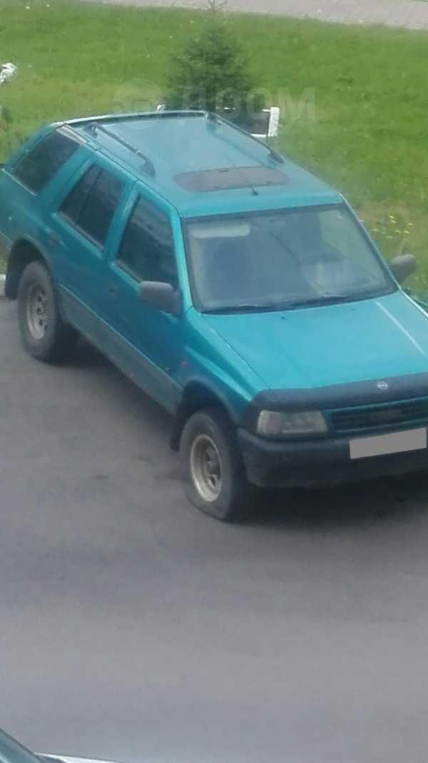 Opel Frontera, 1994 год, 190 000 руб.