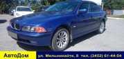 BMW 5-Series, 1997 год, 310 000 руб.