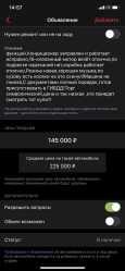 Лада Калина Спорт, 2012 год, 200 000 руб.