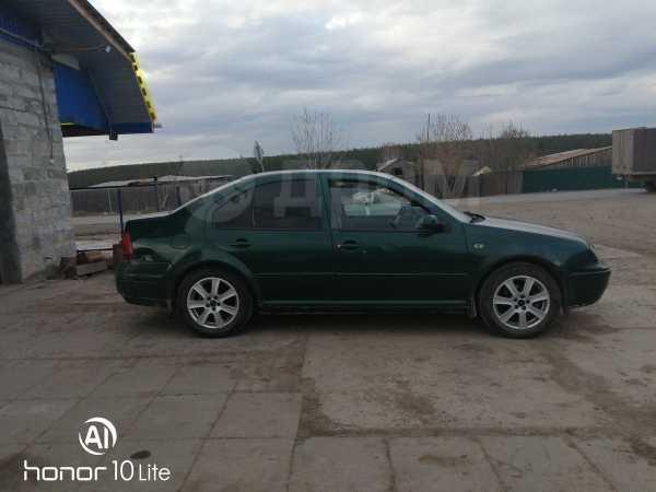 Volkswagen Bora, 1999 год, 185 000 руб.