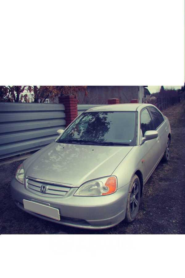 Honda Civic Ferio, 2001 год, 157 000 руб.