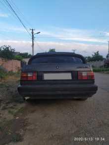 Красногвардейское 460 1993