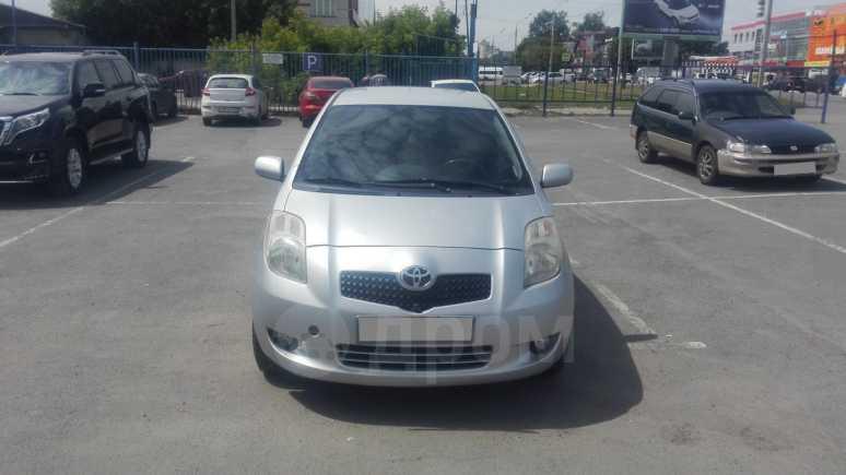 Toyota Yaris, 2008 год, 315 000 руб.