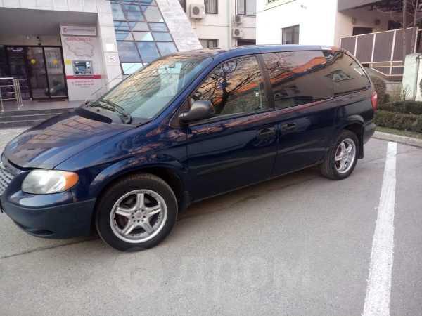 Chrysler Voyager, 2001 год, 285 000 руб.