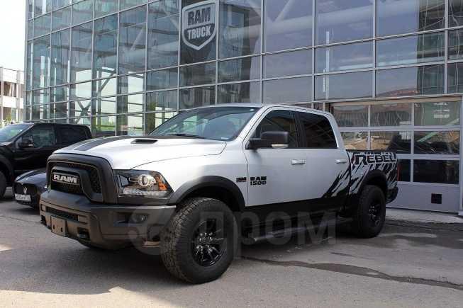 Dodge Ram, 2017 год, 3 290 000 руб.