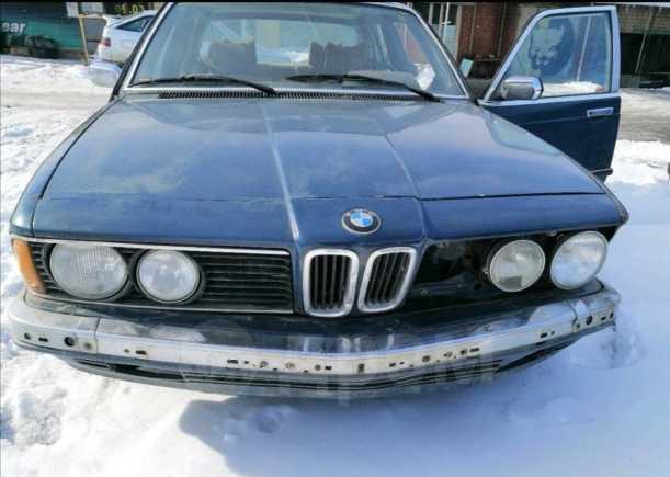 BMW 7-Series, 1980 год, 60 000 руб.