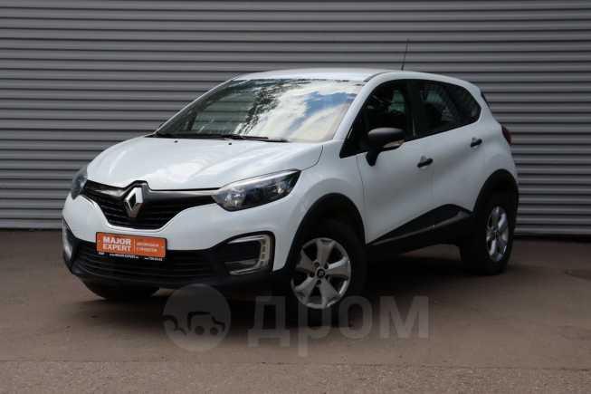 Renault Kaptur, 2018 год, 785 000 руб.