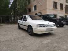 Симферополь Vectra 1992