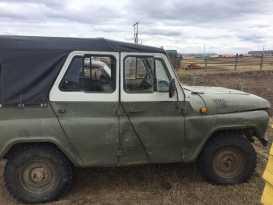 Якутск 3151 1998