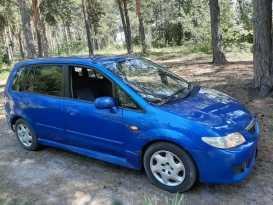 Барнаул Mazda Premacy 2002